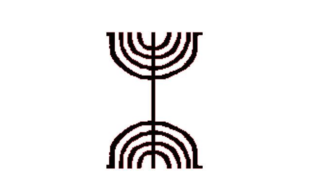 El árbol del coraje o Vergrdrassil